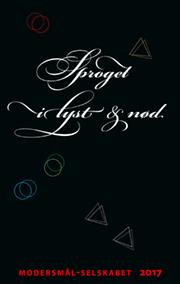 Forsiden på årbog 2017 med titlen Sproget i lyst og nød