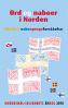 Ord og naboer i Norden (Årbog 2018)