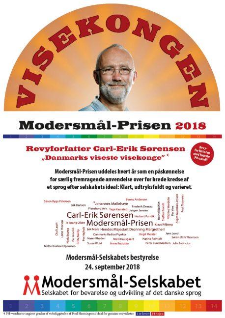 """Diplom til revyforfatter Carl-Erik Sørensen bl.a. med teksten """"VISEKONGEN"""" og Johannes Møllehaves udtryk """"Danmarks viseste visekonge"""""""