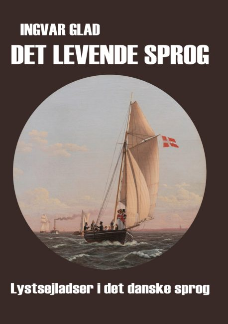 """Forsiden med Eckersbergs maleri """"En sejlads til Charlottenlund"""" fra 1824"""